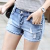 Women's Sam Mid Rise Boyfriend Shorts