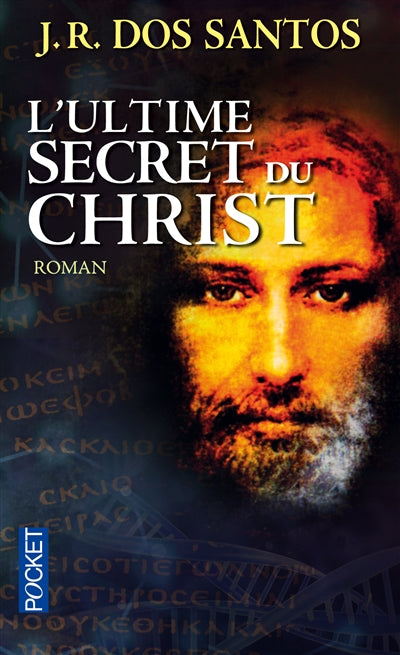 ULTIME SECRET DU CHRIST