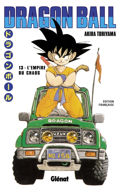 DRAGON BALL T13