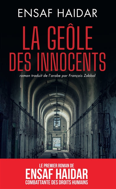 GEOLE DES INNOCENTS
