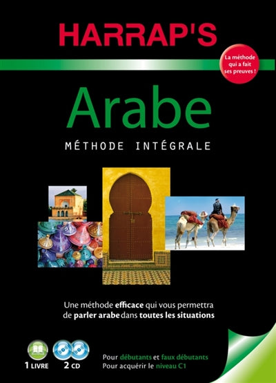 METHODE INTÉGRALE ARABE + 2 CD