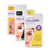 Skin Republic Plumping and Smoothing Collagen Kit