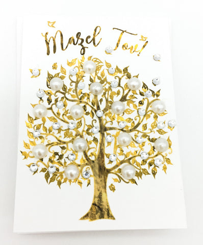 Mazel Tov Tree of Life - Greeting Card Mini Size
