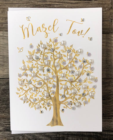 Tree of Life Mazel Tov