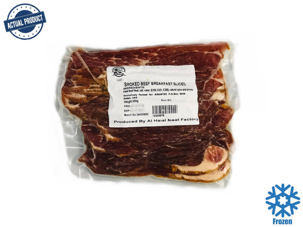 Beef Bacon - Hickory Smoked (500g)