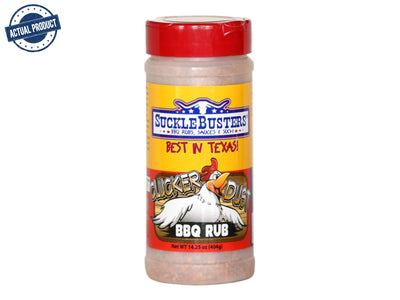 Clucker Dust Chicken Rub (14.25oz/404g)