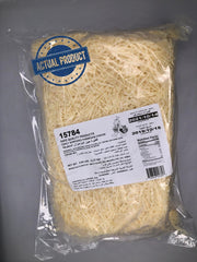 Parmesan Cheese - Shredded (2.27kg) - Frozen