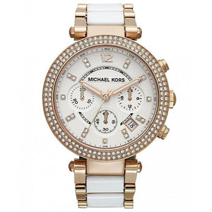 Ladies' Watch Michael Kors MK5774 (39 mm)