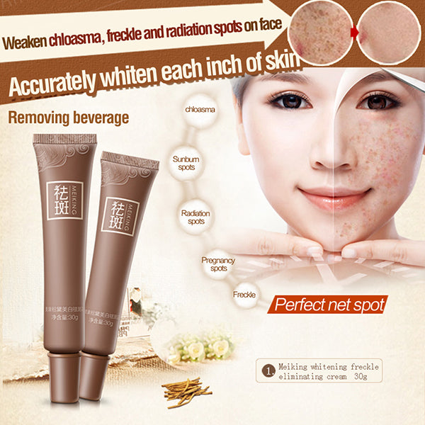The latest magical freckle cream