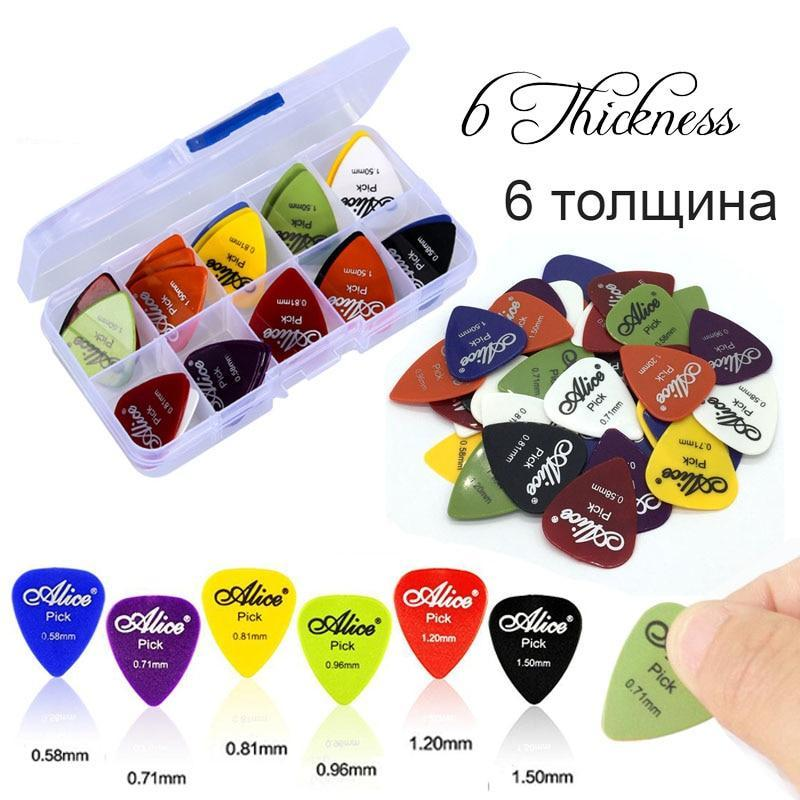 OutdoorCapitol™ Premium 50PCS/Set Electric Guitar Pick