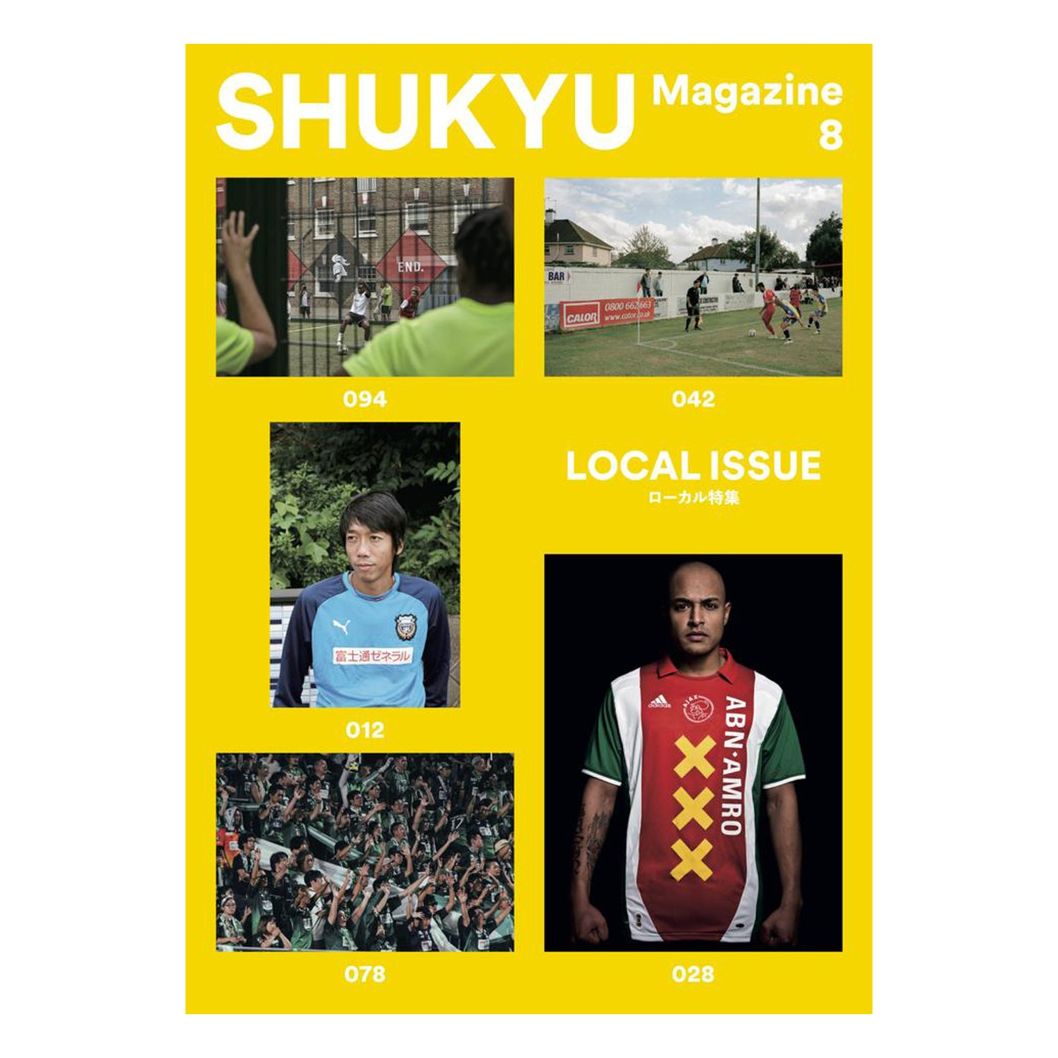 Shukyu Magazine: Local Issue (Issue 8)