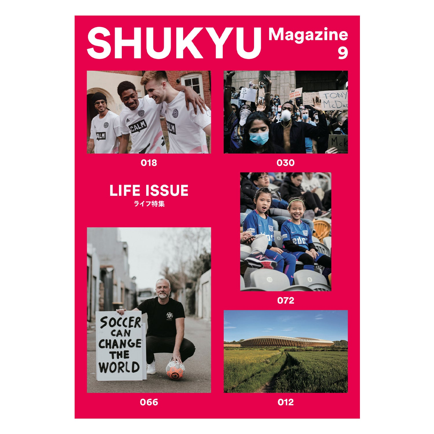 Shukyu Magazine: Life Issue (Issue 9)
