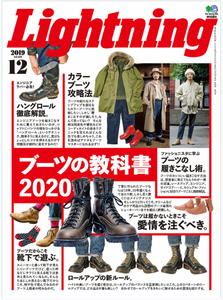 Lightning Magazine (December 2019, Volume 308)