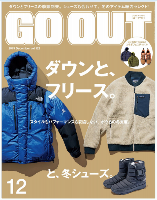 Go Out (December 2019, Volume 122)