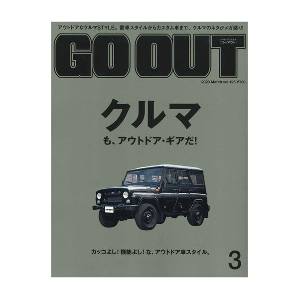 Go Out Magazine March 2020 Vol.125