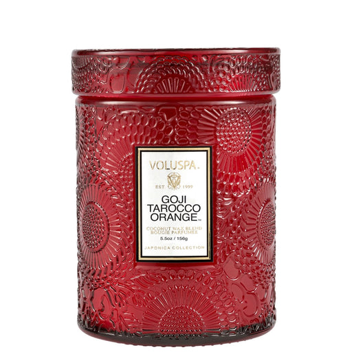 Voluspa Embossed Small Jar Candle
