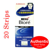 KAO Biore Men's Pore Cleansing Nose Strips Pore Pack 10's - 2 packs