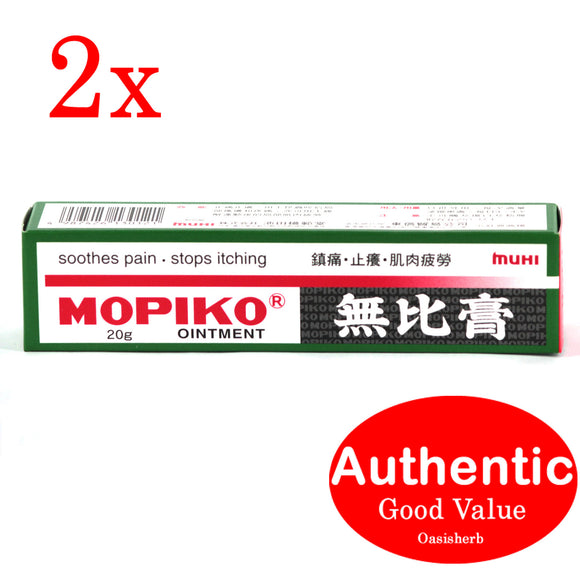 Mopiko Ointment 20g - 2 packs