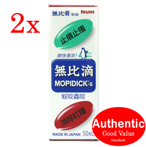 Mopidick s roll-on 50ml - 2 packs