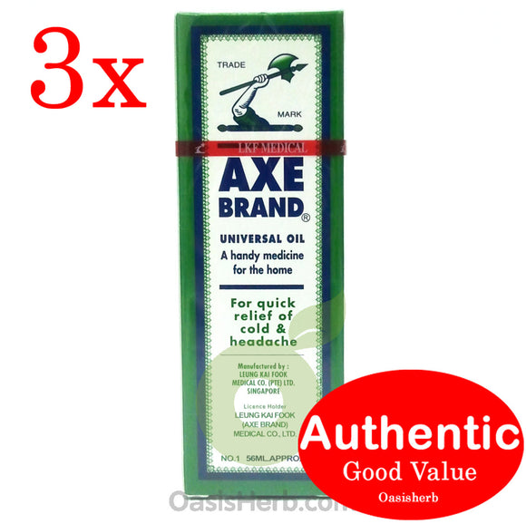 Axe Brand Universal Oil 56ml - 3 packs