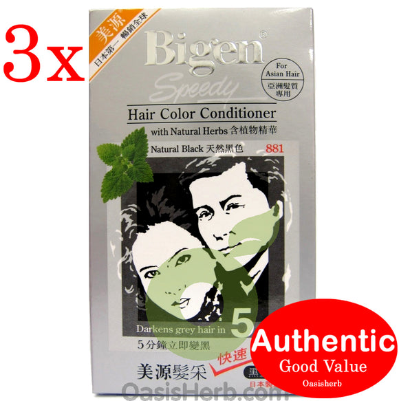 Bigen Speedy Hair Color Conditioner - Natural Black 881 - 3 packs