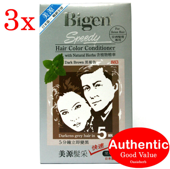 Bigen Speedy Hair Color Conditioner - Dark Brown 883 - 3 packs
