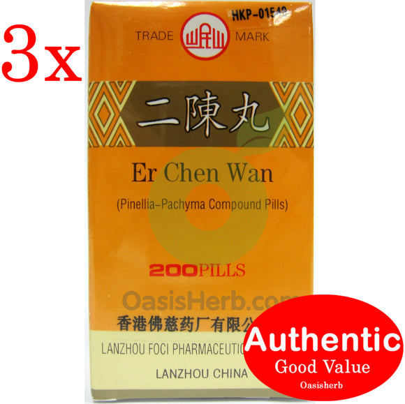 Min Shan Brand Er Chen Wan 200 pills - 3 packs