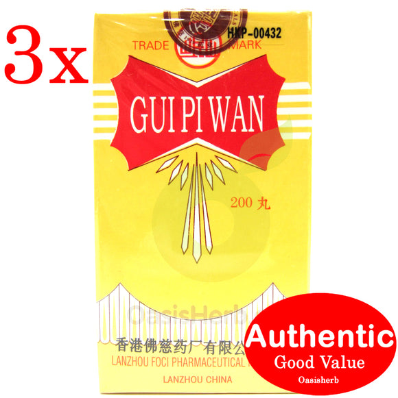 Min Shan Brand Gui Pi Wan 200 pills - 3 packs