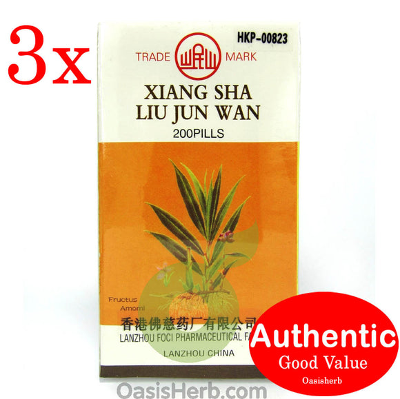 Min Shan Brand Xiang Sha Liu Jun Wan 200 pills - 3 packs