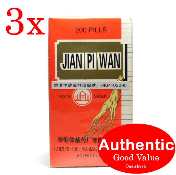 Min Shan Brand Jian Pi Wan 200 pills - 3 packs