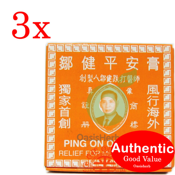 Ping On Ointment Big Size 52g vial - 3 packs