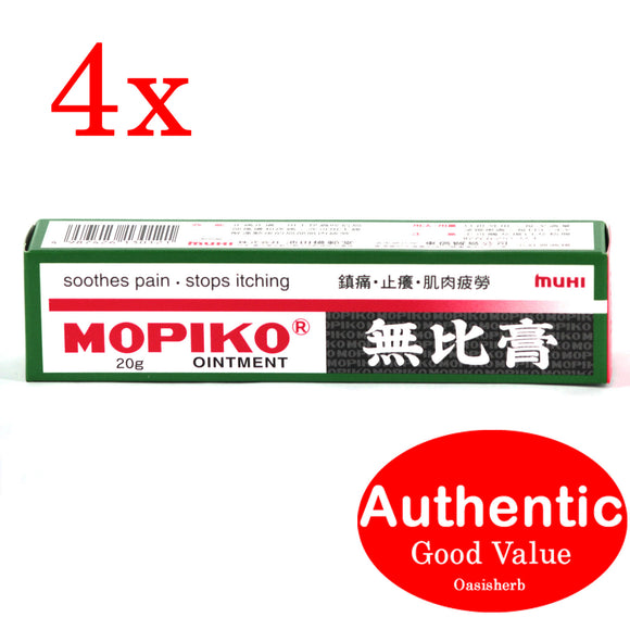 Mopiko Ointment 20g - 4 packs