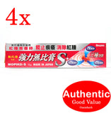 Mopiko-S Ointment Extra Strength 18g - 4 packs