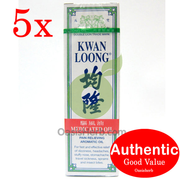 Kwan Loong Medicated Oil Family size 57ml - 5 packs