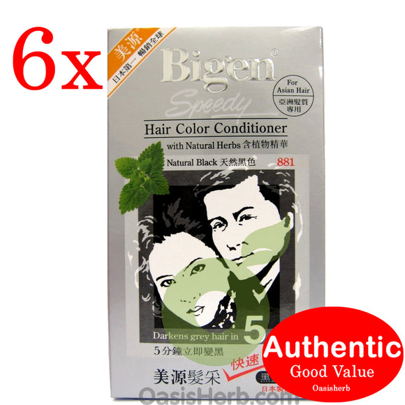 Bigen Speedy Hair Color Conditioner - Natural Black 881 - 6 packs