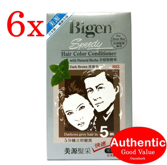 Bigen Speedy Hair Color Conditioner - Dark Brown 883 - 6 packs