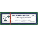 Axe Brand Universal Oil 56ml