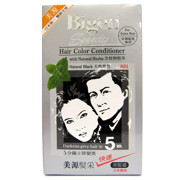 Bigen Speedy Hair Color Conditioner - Natural Black 881