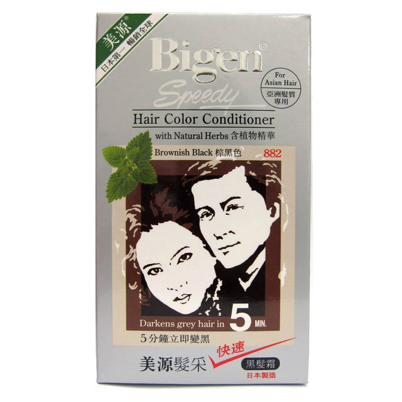 Bigen Speedy Hair Color Conditioner - Brownish Black 882