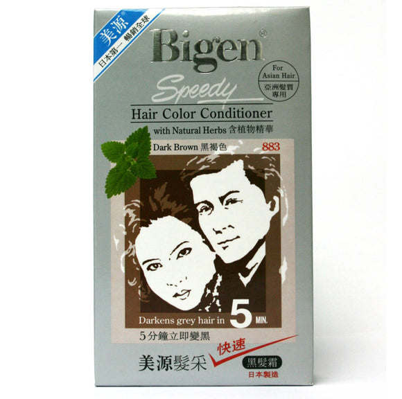 Bigen Speedy Hair Color Conditioner - Dark Brown 883