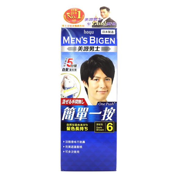 Men's Bigen One Push - Dark Brown 6