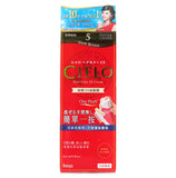 Cielo Hair Color One Push Dark Brown 5