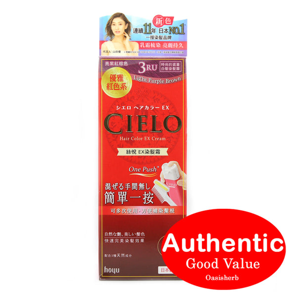 Cielo Hair Color One Push Light Purple Brown 3RU