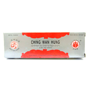 Ching Wan Hung 10g tube Herbal Ointment for burn