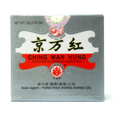 Ching Wan Hung 30g Herbal Ointment for burn