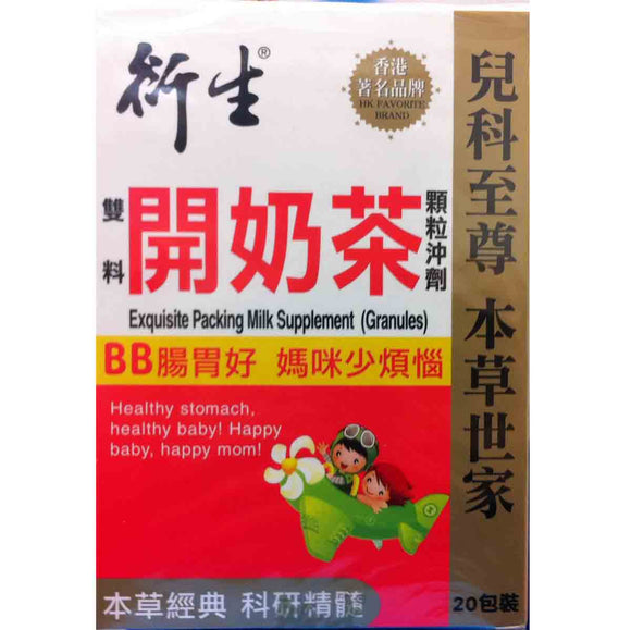 Exquisite Milk Supplement by Hin Sang 20 sachets