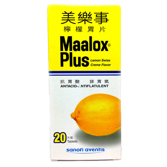 Maalox Plus Antacid Lemon Swiss Crème Flavor 20 tablets - 2 packs