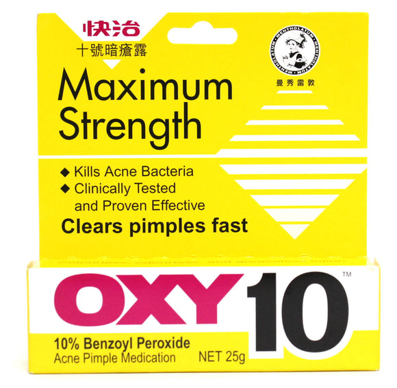 Oxy 10 Maximum Strength 25g Acne Pimple