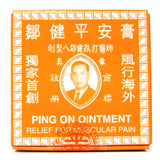Ping On Ointment Big Size 52g vial