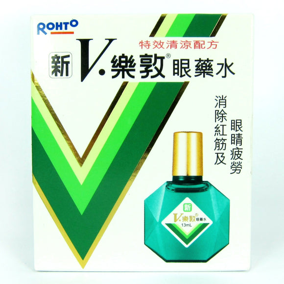 Rohto Plus Eye Drops 13ml